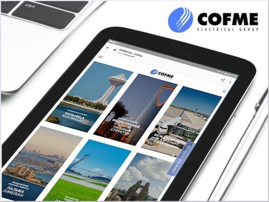 COFME включает русский язык на свой веб-сайт