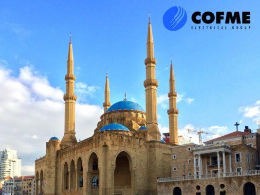 prospección comercial en el Líbano